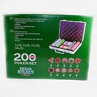 Покерный набор в кейсе на 200 фишек