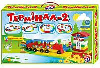 Детский конструктор Терминал 2 Технок 1240