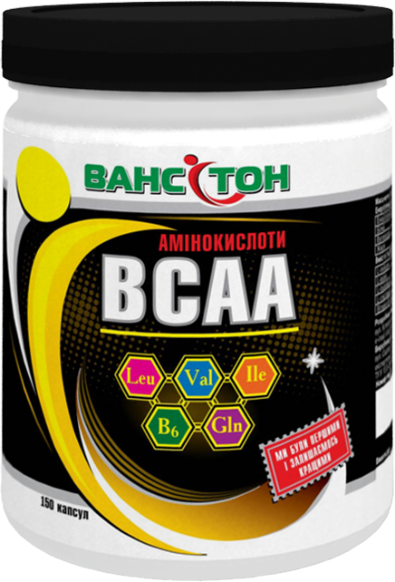 Аминокислоты BCAA (150 капс.) Ванситон