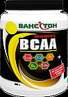 Аминокислоты BCAA (150 г) Ванситон, фото 2