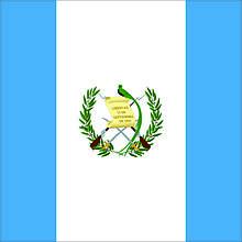Флаг Гватемалы - (1м*1.5м)