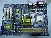 Материнская плата 775 FoxConn 915A05-PL-6LS с процессором