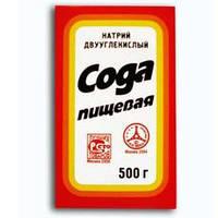 Сода харчова 500 г (Росія)
