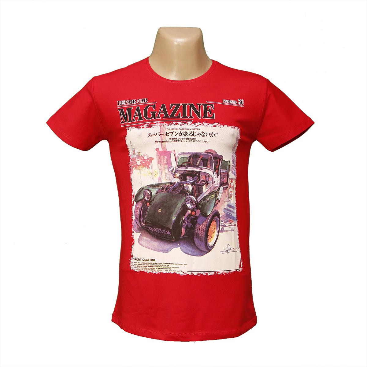 """Мужская стрейчевая футболка Lycra """"MAGAZINE""""  2639"""