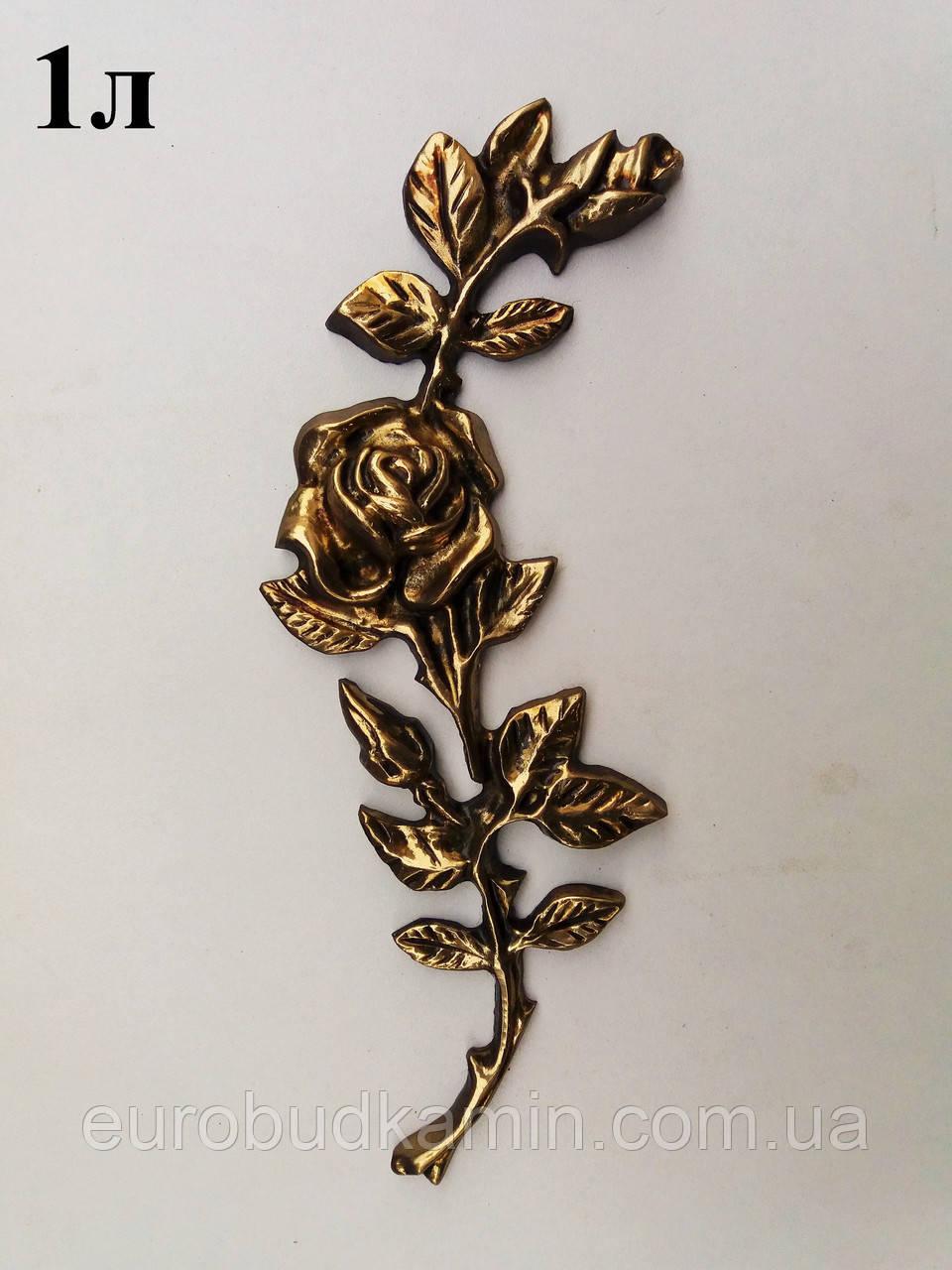 Латунная роза (левая 215мм)