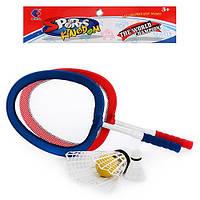 Спортивная игра, 2 ракетки для бадминтона и тенниса, 1 большой волан, 1 маленький волан, 1 мягкий мячик