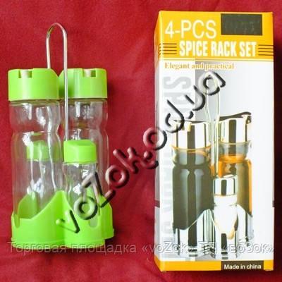Набор для специй на подставке Spice Rack Set 4-pcs 4 предмета (2 для соуса, 2 для специй) высота 20 см
