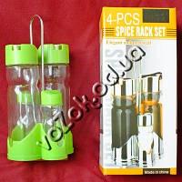 Набор для специй на подставке Spice Rack Set 4-pcs 4 предмета (2 для соуса, 2 для специй) высота 20 см, фото 1