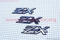 """Наклейка шильдык """"ZX"""" 3шт 14*4, 2032"""