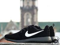 Nike Roshe Run(замша) , спортивная обувь