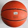 М'яч баскетбольний №5 Wilshi B5-01, фото 2