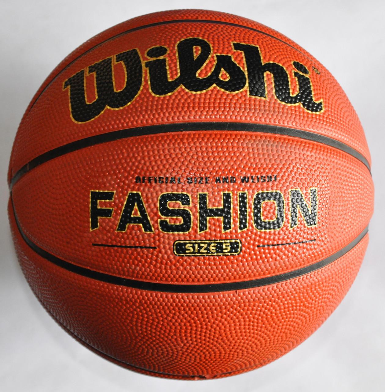М'яч баскетбольний №5 Wilshi B5-01