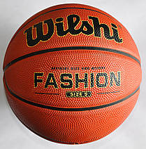 М'яч баскетбольний №5 Wilshi B5-10