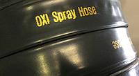 Лента спрей для полива ТУМАН OXI Spray ( ОКСИ Спрэй ) d50/100m Корея