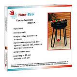 Гриль-барбекю Time Eco 23016А, фото 3