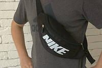 Сумки Бананки небольшого размера NIKE, Fred perry. Стильный дизайн. Практичная сумка. Купить онлайн Код: КДН70