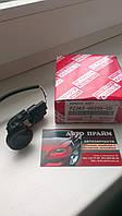 Датчик парковки угловой Toyota PZ36200205