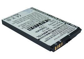 Аккумулятор для MWG Atom V 1350 mAh