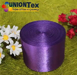 Лента атласная 5 см фиолетовая