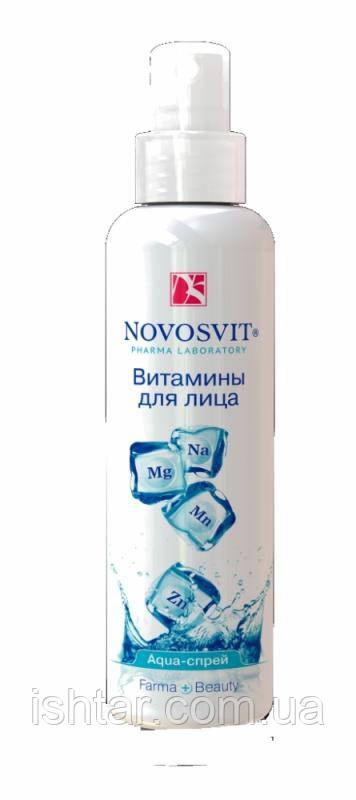 Витамины для лица Novosvit аква-спрей