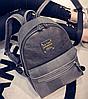 Элегантный женский рюкзак из кожзама, фото 3