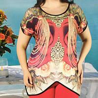 Красивая пижама большого размера с капрями