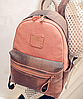 Элегантный женский рюкзак персикового цвета, фото 3
