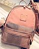 Элегантный женский рюкзак персикового цвета, фото 2