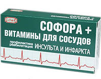Витамины для сосудов Софора+ №30