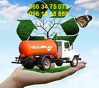 Услуги ассенизатора по Днепропетровску 0634804715, 0961868889, 0663475073