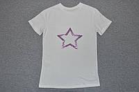 Белая футболка звезда