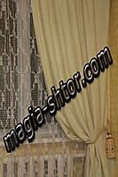Комплект штор. Ткань шенилл