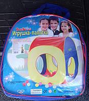 Детская игровая палатка Домик 8080
