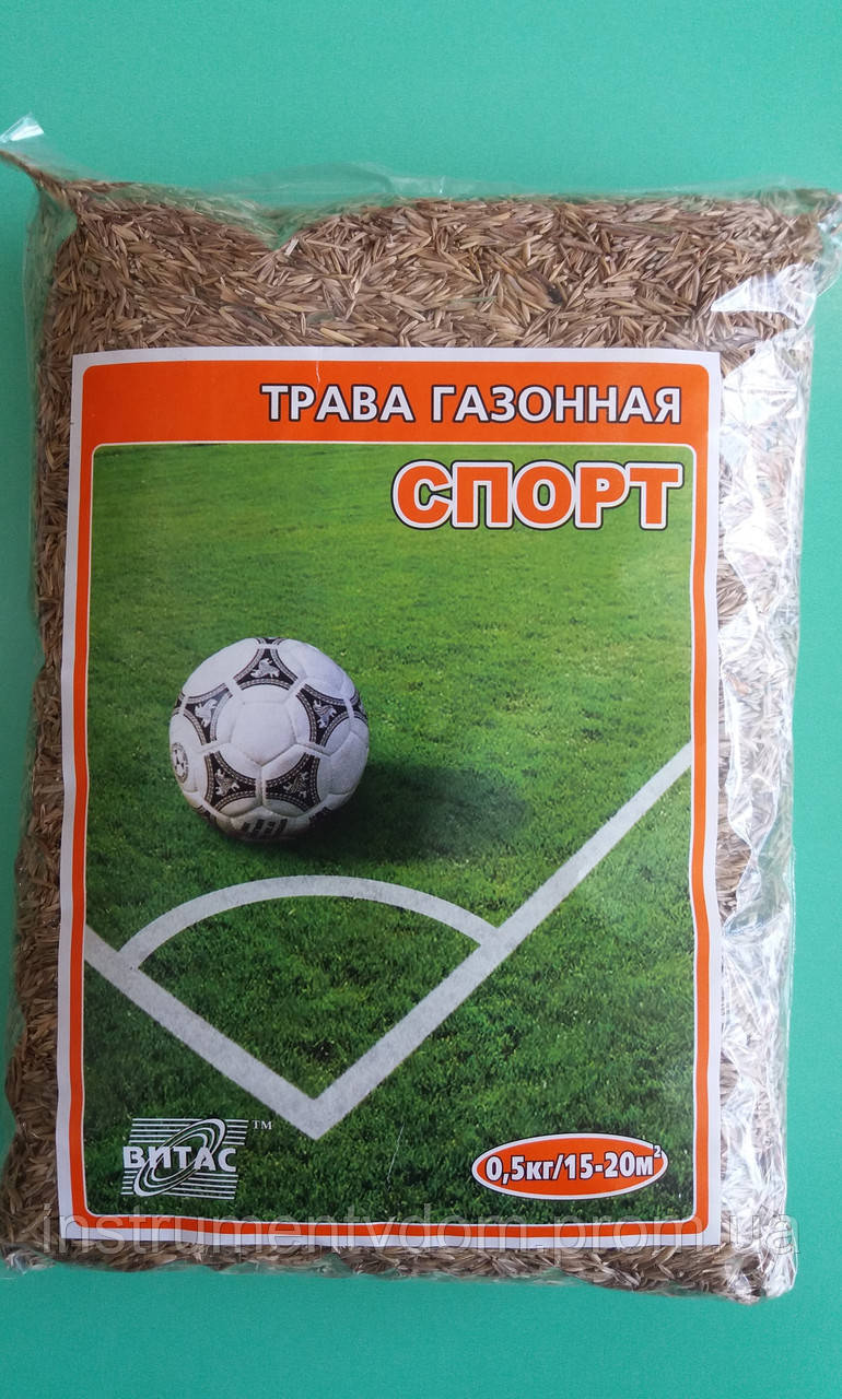 """Трава газонная """"Спорт"""" ТМ ВИТАС, 0.5 кг (упаковка 10 шт)"""