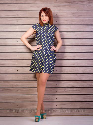 Женское стильное платье