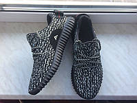 Кроссовки adidas yeezy boost 45 размеры (реплика)