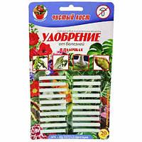 """Палочки """"от болезней"""" для комнатных растений (блистер 20 шт)"""