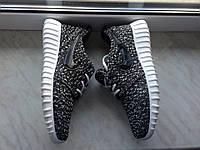 Кроссовки Nike yeezy boost 36,37,39 размеры (реплика)
