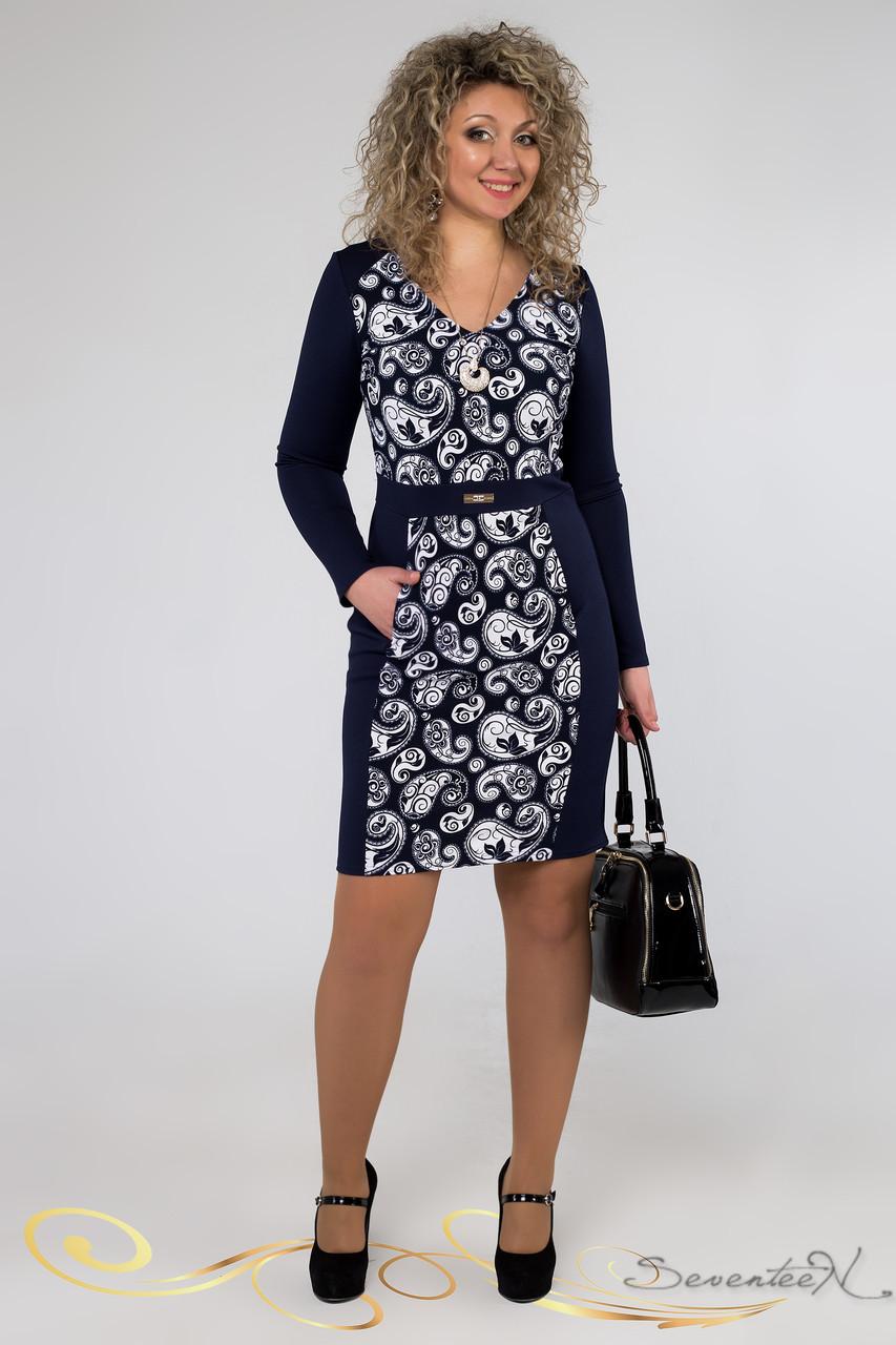 Exclusive платье турция официальный сайт