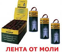 Липучая лента от моли Fеrokap (Чехия), фото 1