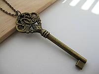 Кулон ключ на цепочке, подвеска ключ с сердечком для влюбленных, кулон ключик от сердца