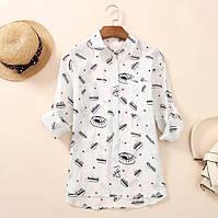 Рубашка Белая Фрак Стильный Принт Блузка Молочная