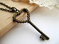 Кулон ключ «От сердца», подвеска ключ с сердечком для влюбленных, кулон ключик от сердца