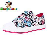 Кеды детские Шалунишка текстильные светлые в цветочках для девочки подростка