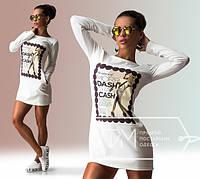 Платье Dash Cash 676 (600), фото 1
