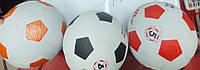 Мяч футбольный BT-FB-0004