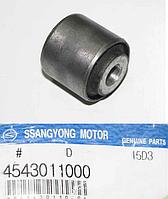 Сайленблок рычага заднего продольного (пр-во SsangYong) 4543011000