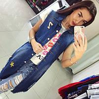 Удлиненная джинсовая женская жилетка