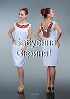 Заготовки плаття без рукавів для вишивки бісером або нитками
