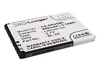 Аккумулятор для Nokia 7020 860 mAh